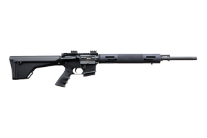 PCWVMS-20FPRED8 Predator Rifle