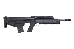 Kel-Tec Rifle: Semi-Auto RDB Rifle Downward Ejection Bullpup - Click to see Larger Image