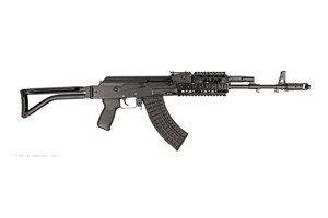 Arsenal Inc SAM7SF-84R Semi-Automatic 7.62X39 Black Matte