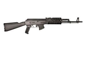 Arsenal Inc SAM7R-66 Semi-Automatic 7.62X39 Black Matte